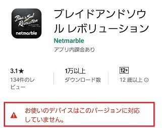 アプリ案件_お財布.com