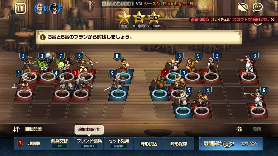 ブラウンダスト_戦闘画面