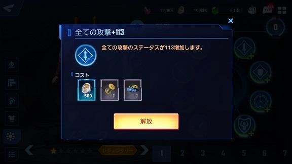 クリスタルボーン_覚醒